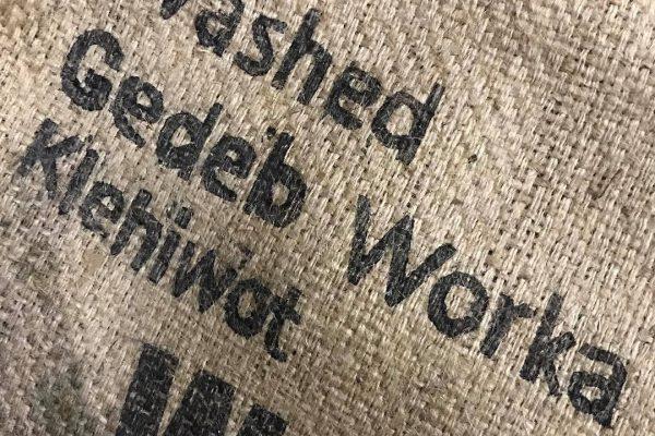 超・エース級!コーヒー豆が大量入荷しています