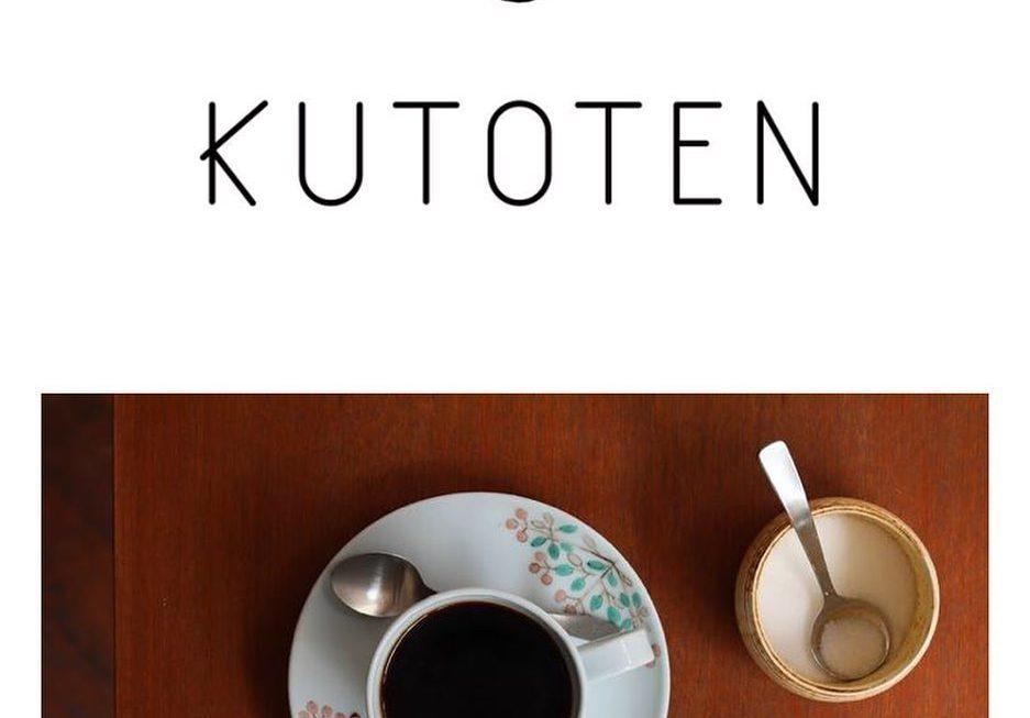 KUTOTENの通販サイトオープン!