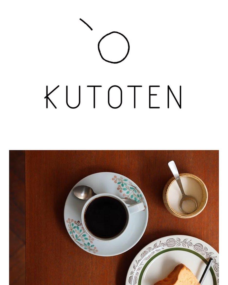 KUTOTEN 通販サイト